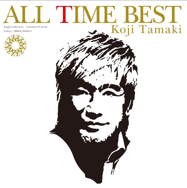 TAMAKI_JK_H1_FIX2